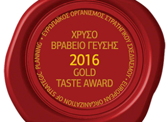 """Our SFELA cheese""""POLYFIMOS"""" was awarded with a gold medal"""